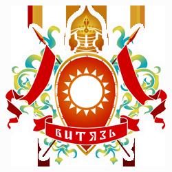 База отдыха «Витязь»